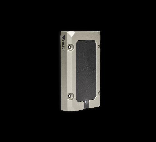 Paxton10 Vandal Resistant Reader 500x467CM3